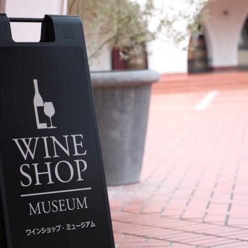 ワインショップがリニューアルしました!
